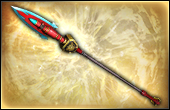 File:Dragon Spear - DLC Weapon (DW8).png