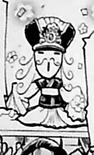 Gan Ji (CSTE)