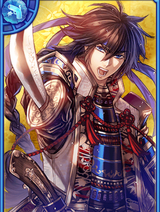 Mitsuhide Akechi 2 (GT)