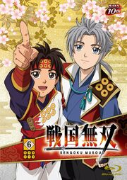 Sw-animeseries-vol6cover