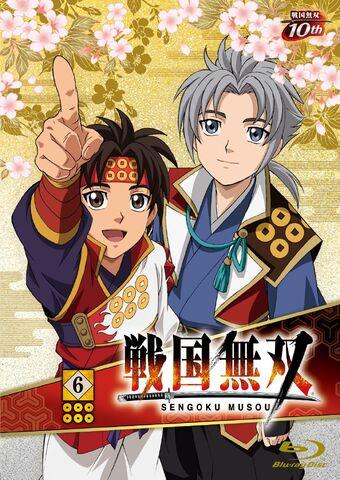 File:Sw-animeseries-vol6cover.jpg