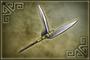 War Pike (DW5)