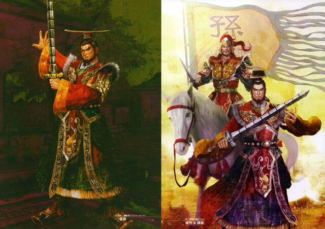 File:Dynasty Warriors 4 Artwork - Sun Quan.jpg