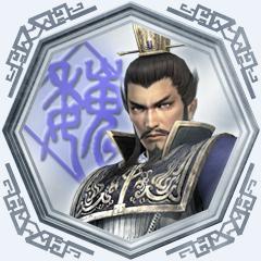 File:Dynasty Warriors Strikeforce Trophy 6.png