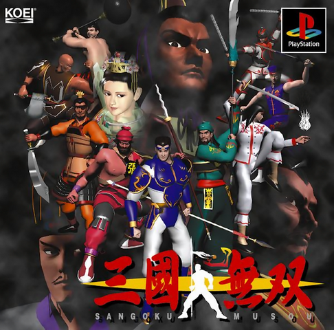 File:DW JP Cover.png