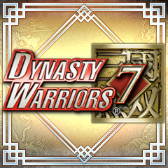 File:Dynasty Warriors 7 Trophy.jpg