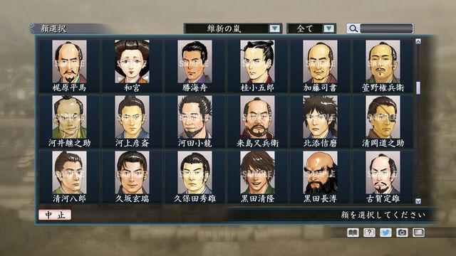 File:Portrait Set 76 (ROTKT DLC).jpg