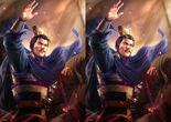 Cao Pi (ROTK13PUK)