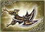 4th Weapon - Nene (WO)