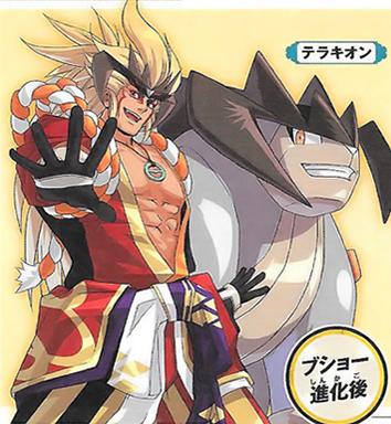 File:Pokemon Conquest - Keiji.png
