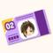 Promise to Help - Kanzaki 5 (TMR)