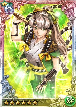 File:Otome Sakamoto 2 (QBTKD).png