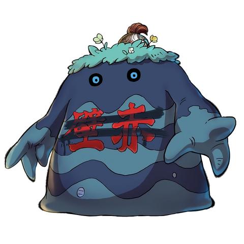 File:Umibozu Chibi (YKROTK).png