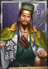 Fei Yi (DWB)