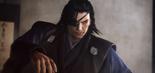 Masamune Date 2 (NO)