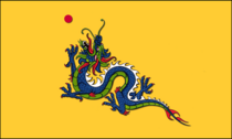 Chinese Federation Flag