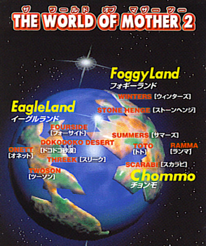 File:Worldofmother2.png