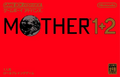 Mother1+2 boxart.PNG