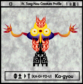 File:Ka-gyou book.PNG