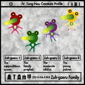 File:Zoh-gaeru.png
