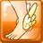 Gallop skill icon