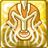 Metal Bluster skill icon