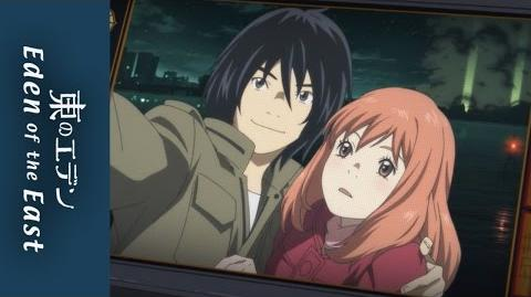 Eden of the East The Complete Series + Movies - Premium Edition - Available Now