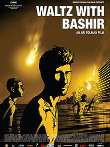 File:220px-Waltz with Bashir Poster.jpg