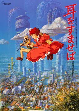 Poster - Whisper of the Heart - - Mimi o Sumaseba (1995)