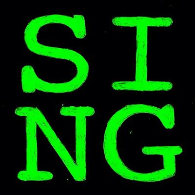 File:Ed-sheeran-sing-artwork.jpg