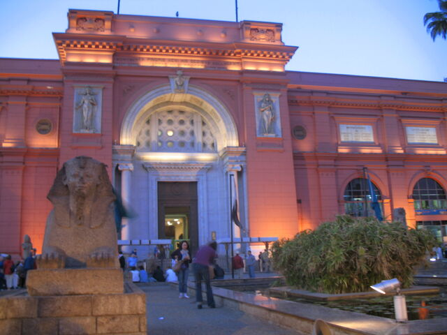 Plik:Egyptian museum in Cairo.jpg