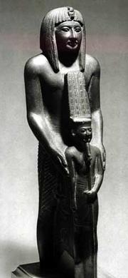 Ramses 7