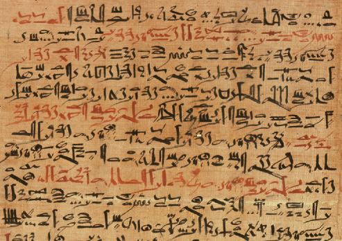 File:Hieratic.png