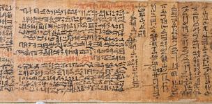 Sinuhe papyrus