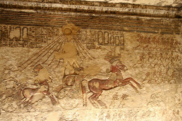 File:Amarna-char royal.jpg