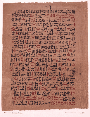 File:Papyrus4233.png