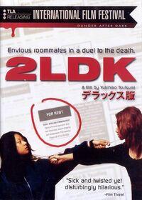 2ldk dvd