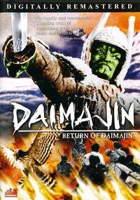 Daimajin3