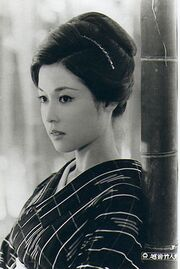 Ayako Wakao 2