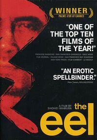 The eel dvd