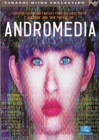 Andromedia dvd