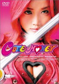 Cutie honey dvd