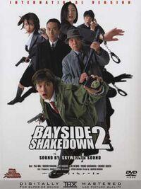 Bayside shakedown 2 dvd