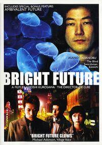Bright future dvd