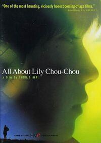 All about lily chou-chou dvd