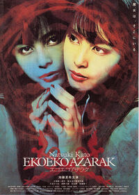 Ekoeko2001