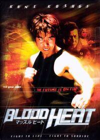 Blood heat dvd