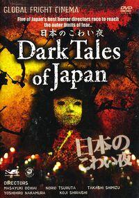 Dark tales of japan dvd