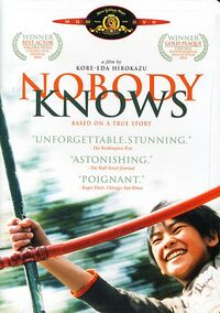 Nobody-knows-dvd