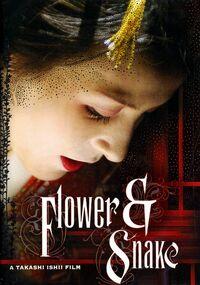 Flower and snake dvd